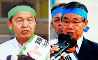 (左から)それぞれの出発式で支持を訴える渡具知武豊氏と稲嶺進氏