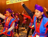 山形で再会 深まる親睦/新庄市へ 中部の児童66人/歌とエイサー 元気に披露