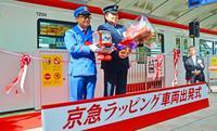 京急の電車が沖縄に?…ゆいレールでした 白地に赤のラッピング車両と、両社の縁