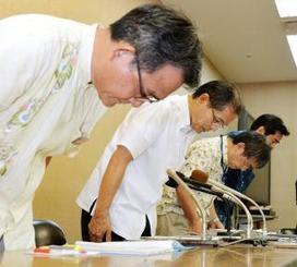 女児虐待死を受け陳謝する沖縄県幹部ら=29日、県庁記者会見室