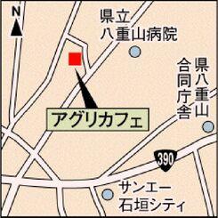 アグリカフェの地図