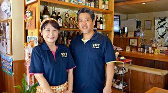 「いつ来ても笑顔とおいしい料理が変わらないねと言われる店にしたい」と語る新城剛さん(右)、正美さん夫妻=14日、宜野湾市伊佐