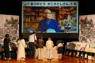 絵本作家・加古里子さんの「偲ぶ会」で献花する出席者たち=16日午後、川崎市中原区の川崎市市民ミュージアム