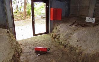 沖縄陸軍病院南風原壕群20号への侵入者が、壕内に噴射し捨てたとみられる消火器=30日、南風原町喜屋武(南風原文化センター提供)