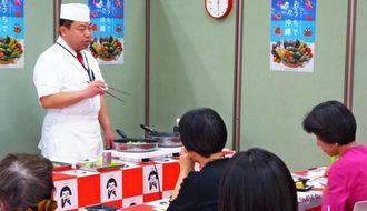 沖縄県産食材を使った和食料理を紹介する講師の野永喜三夫さん=19日、東京都内