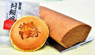 ナンポーの沖縄空手「銅鑼焼」と「瓦ばうむ」