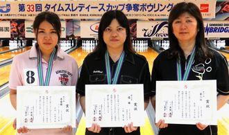 個人戦で入賞した(左から)宮城美南海、上地優子、島袋百合子