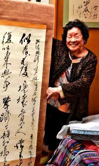 沖展に30年連続入選・入賞 草創期の熱気体感、93歳与儀政子さん