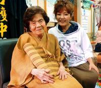 沖縄伝統の着物「芭蕉着」巡る家族のヒストリー 75年ぶりの着心地は…?