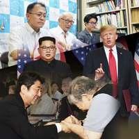 非核のうねり、厳しい現実 米朝難航、日本は傘依存【深掘り】