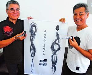 「未来の守りをつくる」をテーマにコラボサングラスを誕生させたメガネ一番の宮里学社長(左)と「天描画家」の大城清太さん=8日、沖縄市・沖縄タイムス中部支社