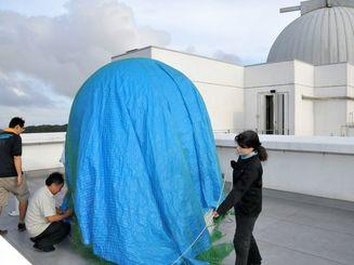 台風16号に備え、天体ドームを保護・固定する職員ら=15日、石垣市・石垣島天文台