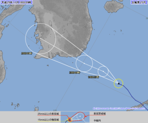 台風25号(18日9時現在、気象庁HPから)