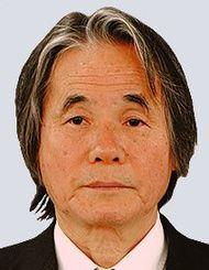 石田辰夫氏