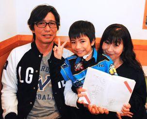 第10回子どもノンフィクション大賞の最相葉月賞に輝いた名護翔哉さん(中央)と父磯哉さん(左)、母尚子さん=うるま市内