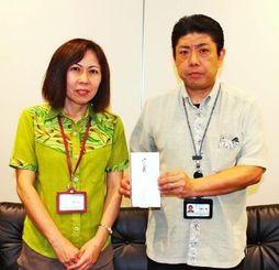 沖縄債権回収サービス