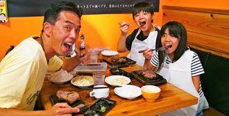 熱々のステーキを頬張る家族連れ=3日、那覇市安里のやっぱりステーキ4th国際通り店
