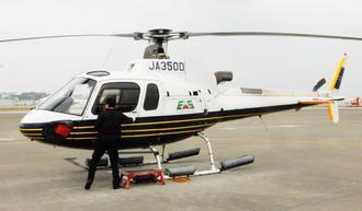 那覇沖に墜落したエクセル航空のヘリ=1月9日、那覇空港