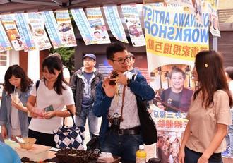 沖縄音楽の体験コーナーなどがあったイベント「沖縄文創市集」=14日、台北市内の台北当代芸術館広場