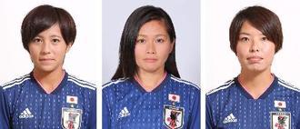 左から岩渕真奈、川澄奈穂美、熊谷紗希
