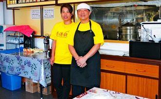「広東料理を味わってほしい」と話す尹華金さん(右)と妻の伍歓顔さん=与那原町東浜