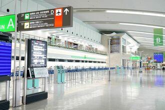コロナ 那覇 空港
