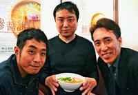 沖縄ご当地「塩ラーメン」開発中! 小田原「鯵壱北條。」など3社、5月発売目指す