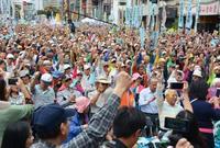 台湾独立派団体が大規模集会 与党の民進党内に溝も