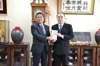 「辺野古基金」に金秀グループ70万円寄付 創業70周年記念
