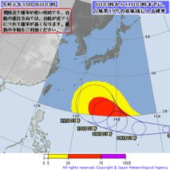 台風 19 号 気象庁