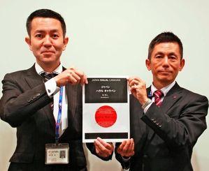 MHCとの業務提携で県内企業のハラール認証取得を後押しする琉銀の渡久地調査役(左)と比嘉調査役=8日、沖縄タイムス社