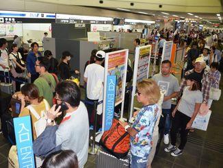 台風25号の接近のため滞在日程を早めて帰る観光客であふれた宮古空港の搭乗窓口=3日、同空港