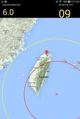 レキオスソフトとNECが共同開発する台湾の緊急地震速報のイメージ(レキオスソフト提供)