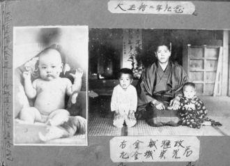「大正十五年七月大阪玉造リニテ金城道吉兄長子道秀ちやん」と、撮影年や場所が付記された赤ちゃんの写真もある。隣の3人と同じ家族とみられる