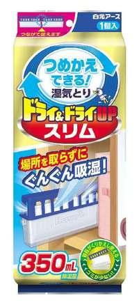 商品ニュース:コンパクトな除湿剤 180円