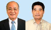 投票率97.8% 沖縄・多良間村長選 前回を0.12ポイント上回る