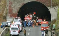 中日本高速の前社長ら書類送検へ 山梨、笹子トンネル事故
