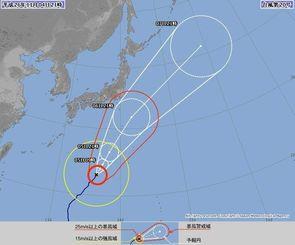 台風20号の進路予想図(気象庁ホームページから)