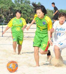 第1回地域女子チャンピオンズカップでプレーするカレッタの選手=西原町・西原きらきらビーチ