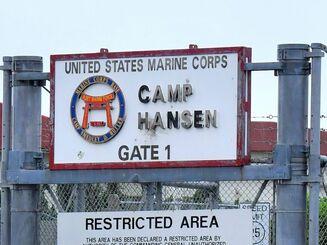 (資料写真)米軍キャンプハンセン