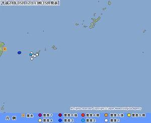 地震情報(気象庁HPから)