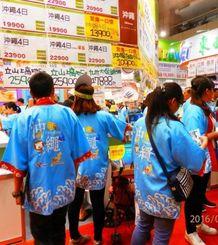 法被姿で沖縄を宣伝する台湾の業者=台北市