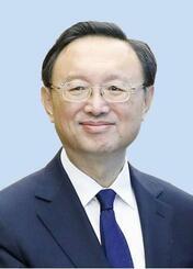 中国の楊潔チ・共産党政治局員