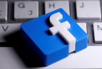 フェイスブックのロゴ(ロイター=共同)