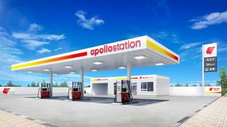 出光興産の新たな給油所ブランド「アポロステーション」(同社提供)