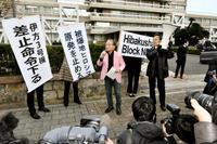 伊方3号機の運転差し止め、広島 高裁段階で初判断、原発に再打撃