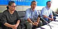 「戦没者の遺骨を家族の元へ」 沖縄戦、DNA鑑定の集団申請呼び掛け