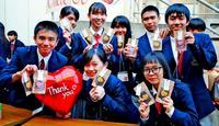 沖縄の中学生がチョコ開発 県産素材で200個、即完売