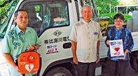車にAED載せて安心 「救急ステーション」沖縄初認定、比謝川電気の4台