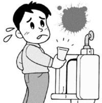 一目で見て、分からない血尿もあります 沖縄県医師会編「命ぐすい耳ぐすい」(1087)
